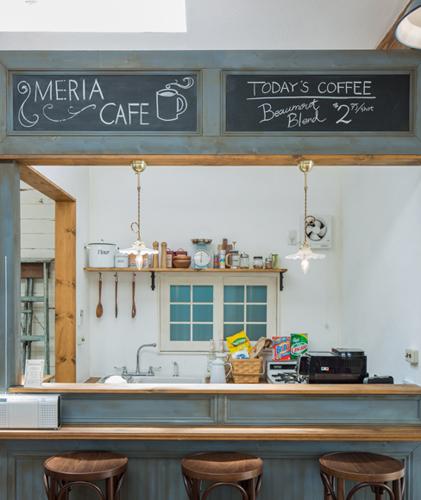 BAYSIDE meria café